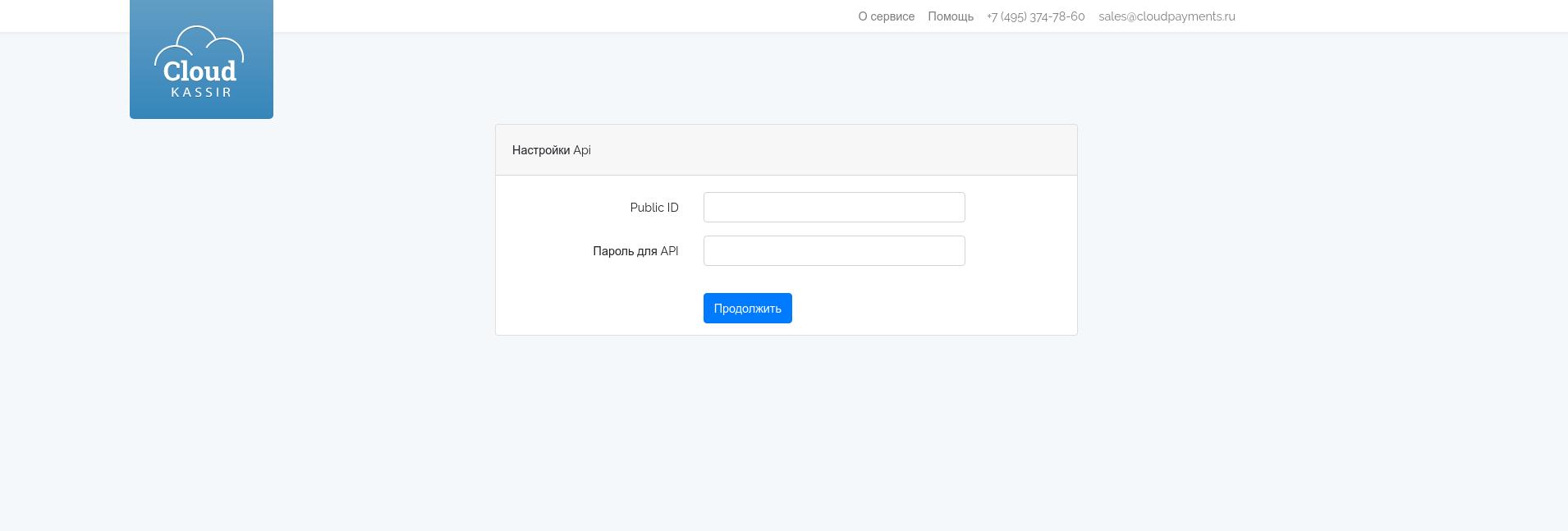 Раздел с установленными приложениями Пользователя InSales